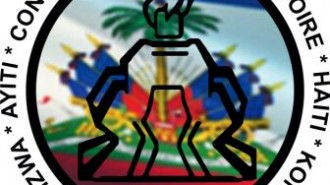 logo 2 cep drapeau