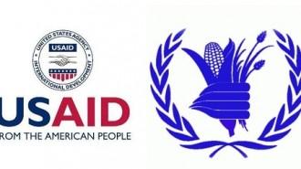 Logo USAID PAM 2