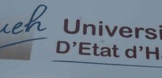 ueh 2 logo