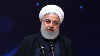 IMG 2 Pdt Iran 2019