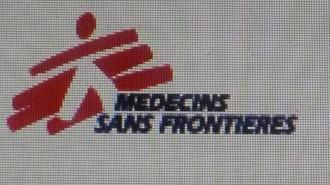 Logo 2 MSF (Vraie Image)
